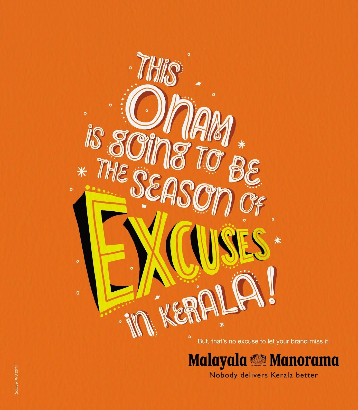 Malayala Manorama | The Season of Excuses 1 | Stark Communications Pvt Ltd