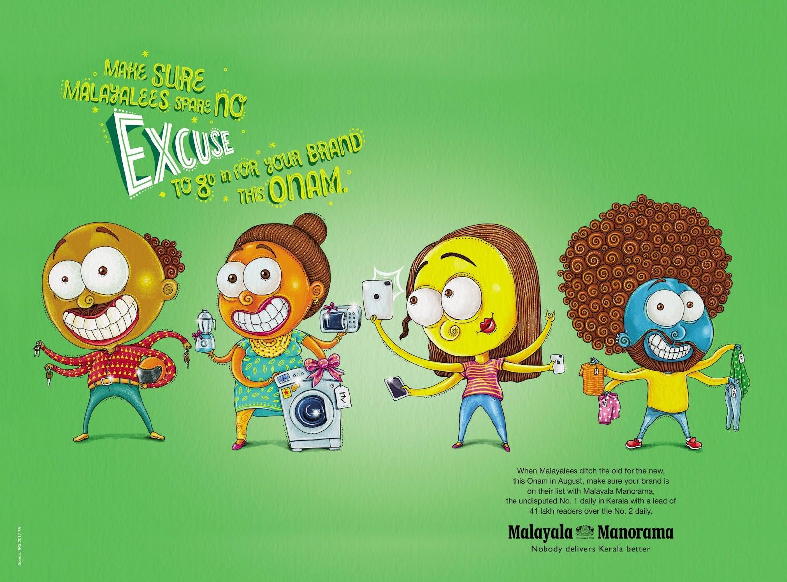 Malayala Manorama | The Season of Excuses 5 | Stark Communications Pvt Ltd