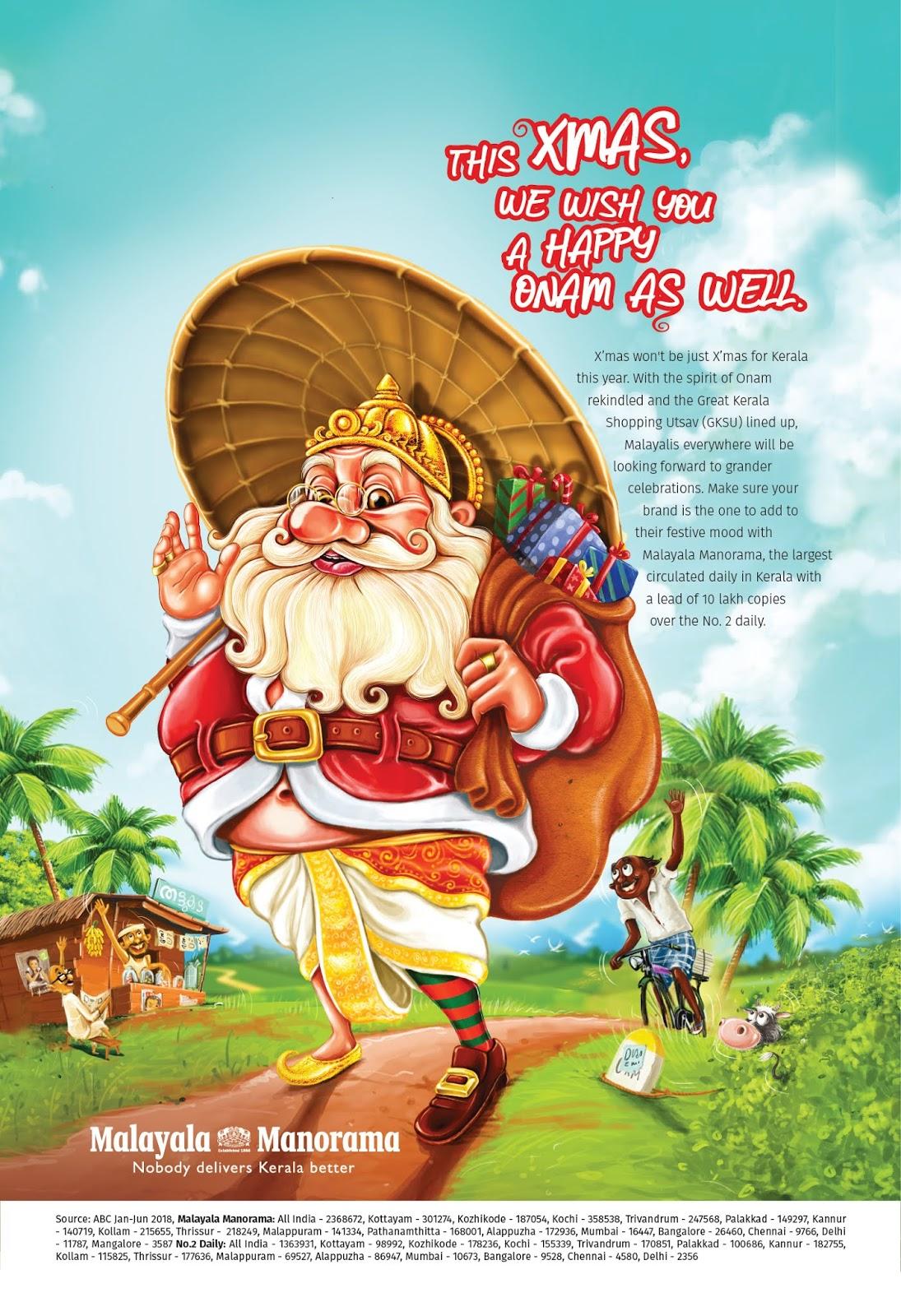 Malayala Manorama wishes you a Happy Christmas 2020 | Stark Communications Pvt Ltd