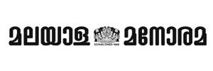 Malayala Manorama - Black & White Logo | Stark Communications Pvt Ltd