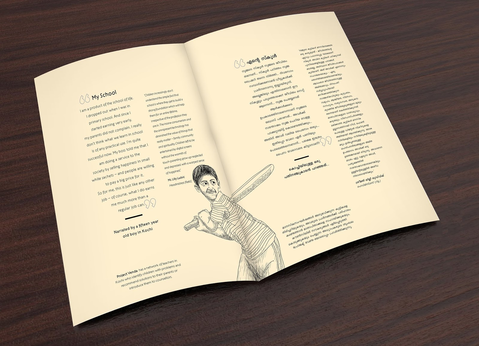 Project Venda - Fourth Wave Foundation | Brochure Mock-up - 04 | Stark Communications Pvt Ltd