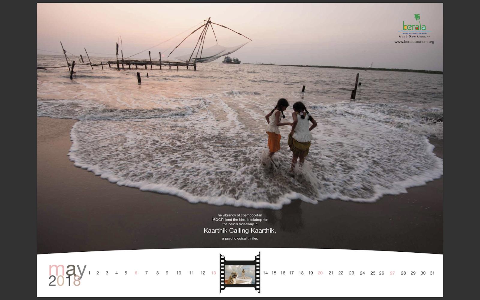 Kerala Tourism 2018 Calendar mock-up 6 | Stark Communications Pvt Ltd