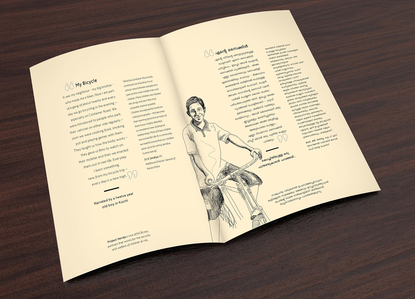 Project Venda - Fourth Wave Foundation | Brochure Mock-up - 06 | Stark Communications Pvt Ltd