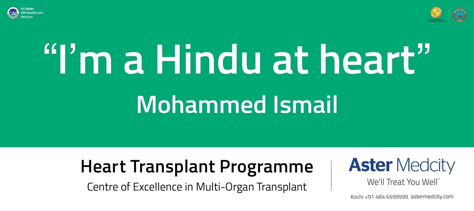 Aster Medcity - Multi Organ Transplant   Print mock-up 4   Stark Communications Pvt Ltd