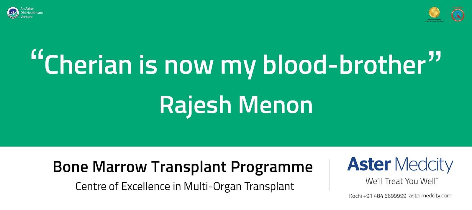 Aster Medcity - Multi Organ Transplant   Print mock-up 1   Stark Communications Pvt Ltd