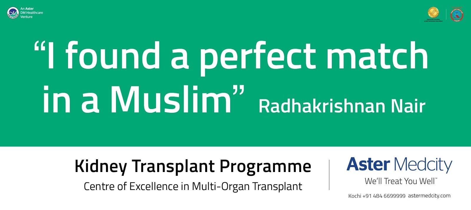 Aster Medcity - Multi Organ Transplant   Print mock-up 2   Stark Communications Pvt Ltd
