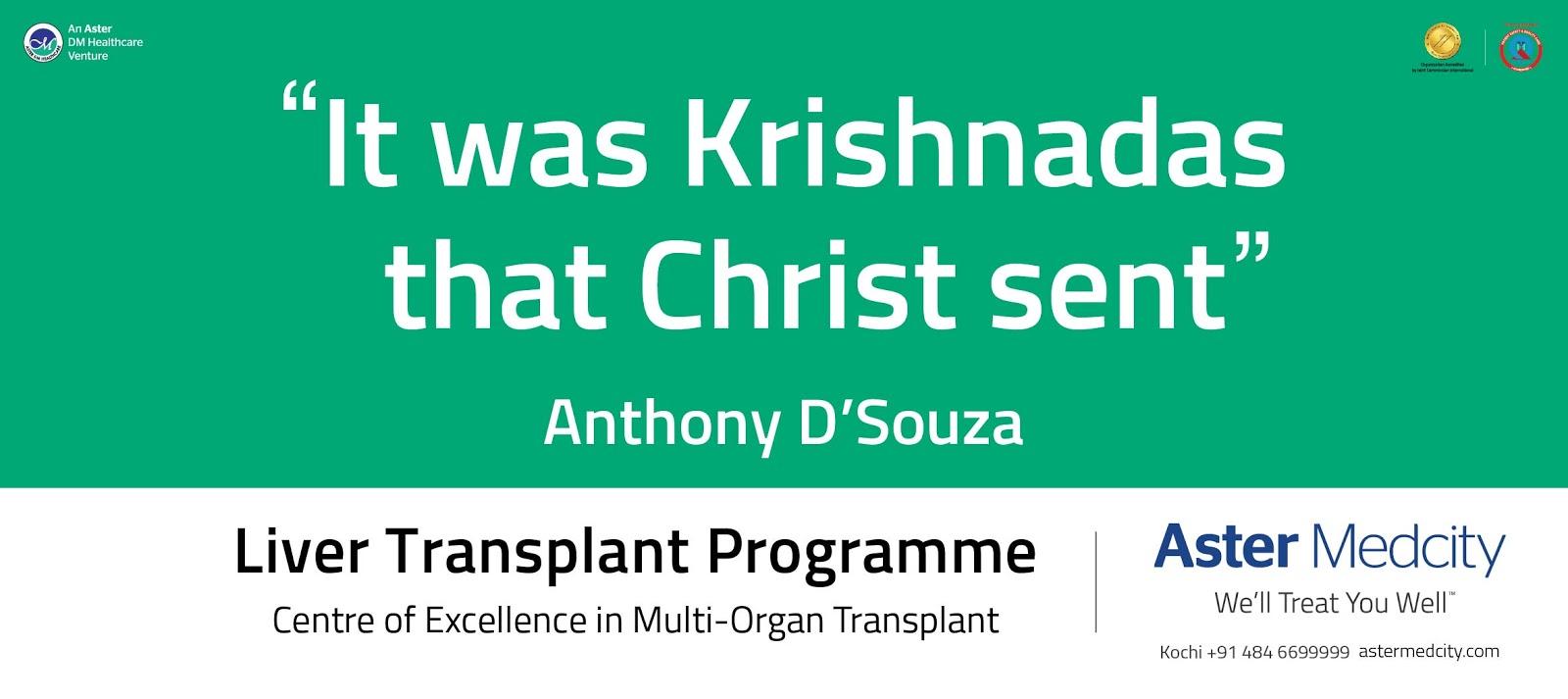 Aster Medcity - Multi Organ Transplant   Print mock-up 3   Stark Communications Pvt Ltd