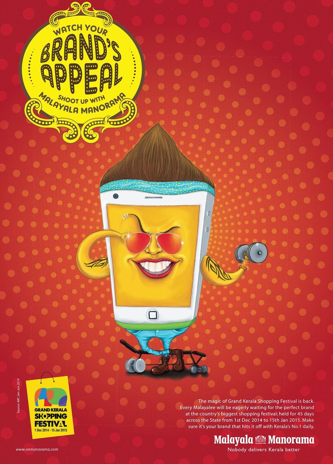 Maddys Awards   Malayala Manorma   Grand Kerala Shopping Festival 4   Stark Communications Pvt Ltd