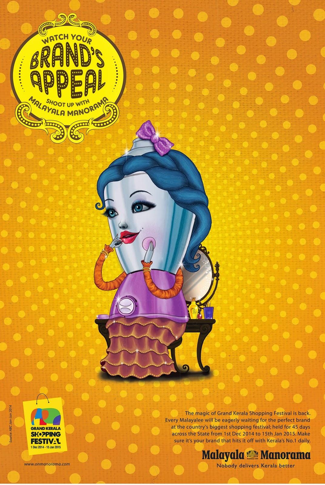 Maddys Awards   Malayala Manorma   Grand Kerala Shopping Festival 2   Stark Communications Pvt Ltd