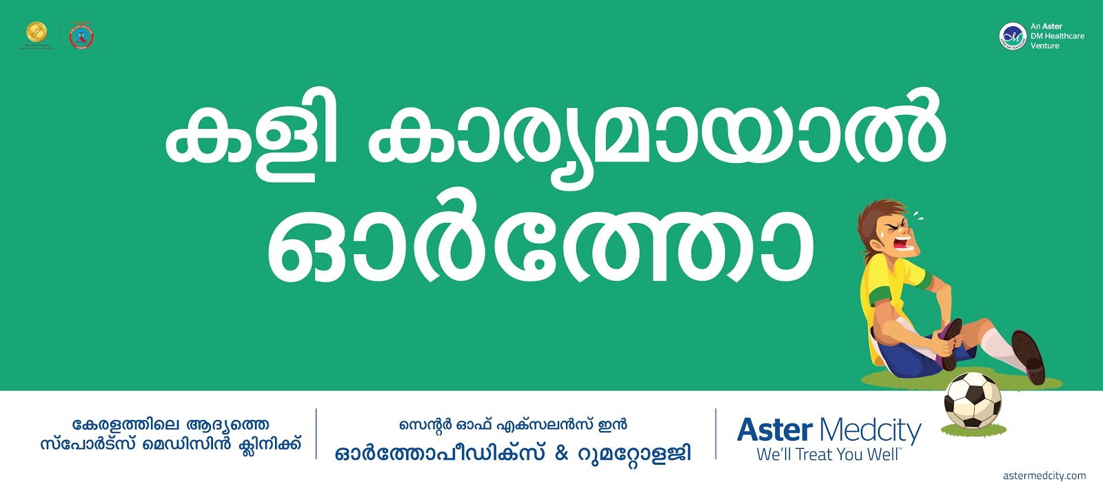 Aster Medcity - 24x7 Ortho Surgery | Print mock-up 4 | Stark Communications Pvt Ltd