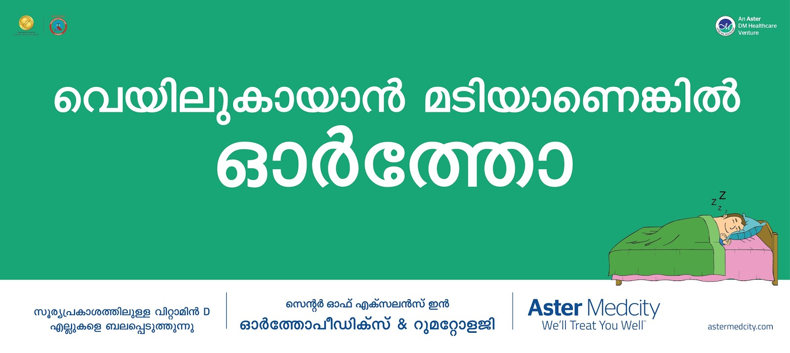 Aster Medcity - 24x7 Ortho Surgery | Print mock-up 5 | Stark Communications Pvt Ltd