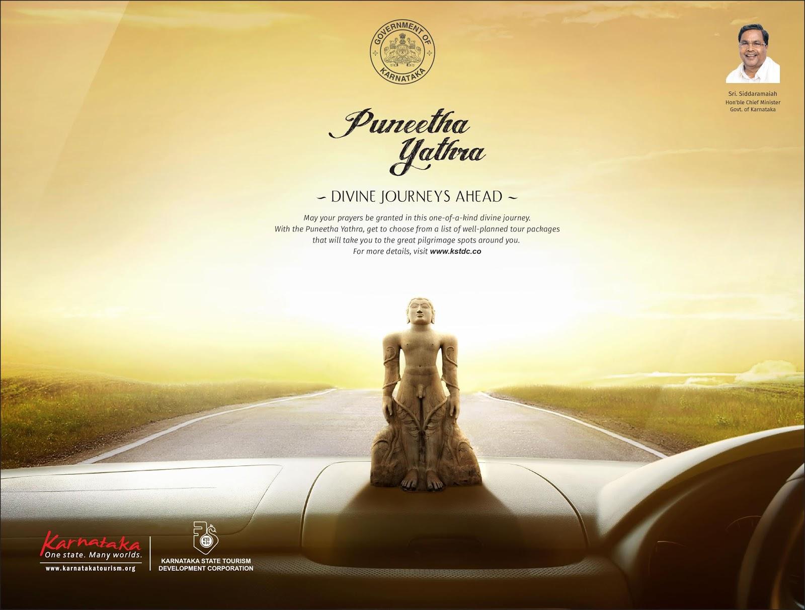 Puneeth Yatra - 2 by Karnataka Tourism   Department of Tourism, Karnataka   Stark Communications Pvt Ltd