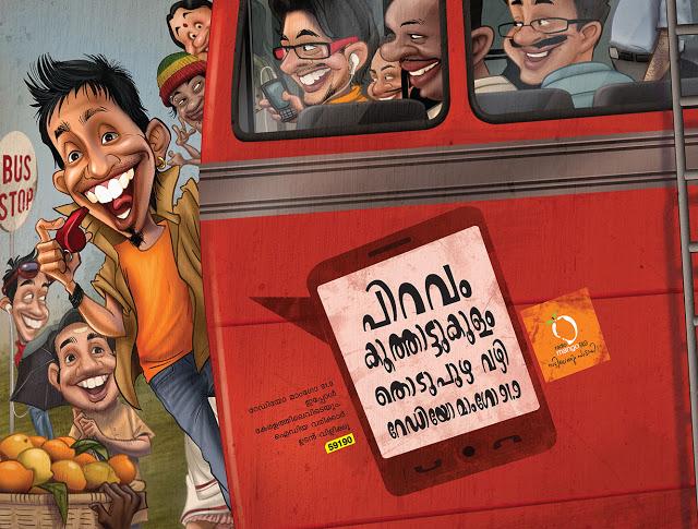 Radio Mango 91.9 | Print Campaign mock-up 2 | Stark Communications Pvt Ltd