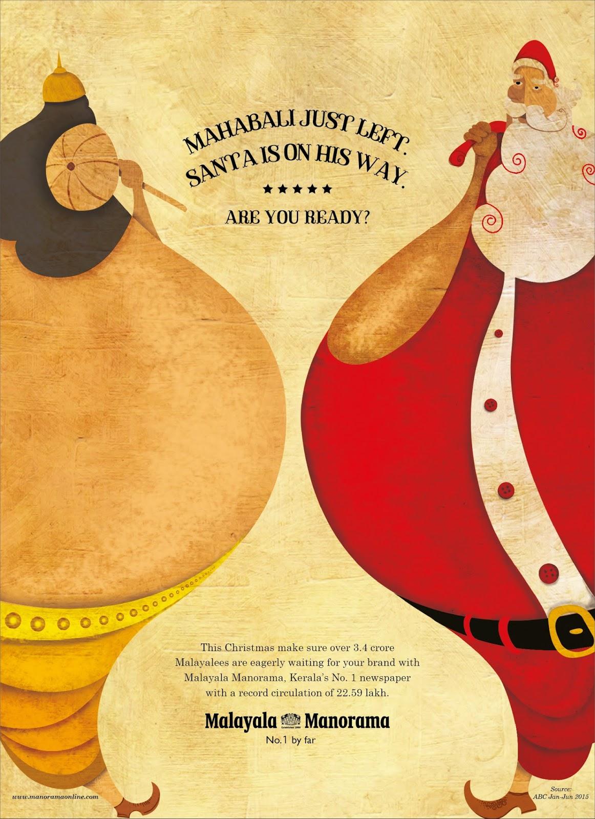 Malayala Manorama | Make Merry 2015 | Merry Christmas 2015 | Stark Communications Pvt Ltd