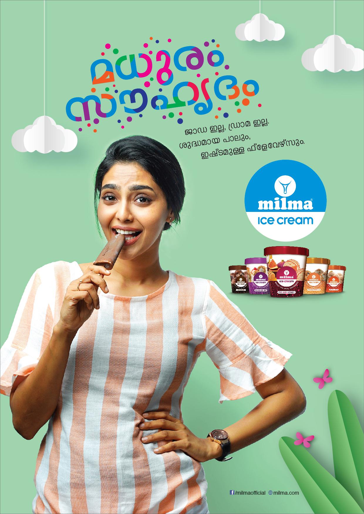Milma Icecream Advertisement by Malayalam Actress Aishwarya Lekshmi | Print mock-up 2 by Stark Communications Pvt Ltd