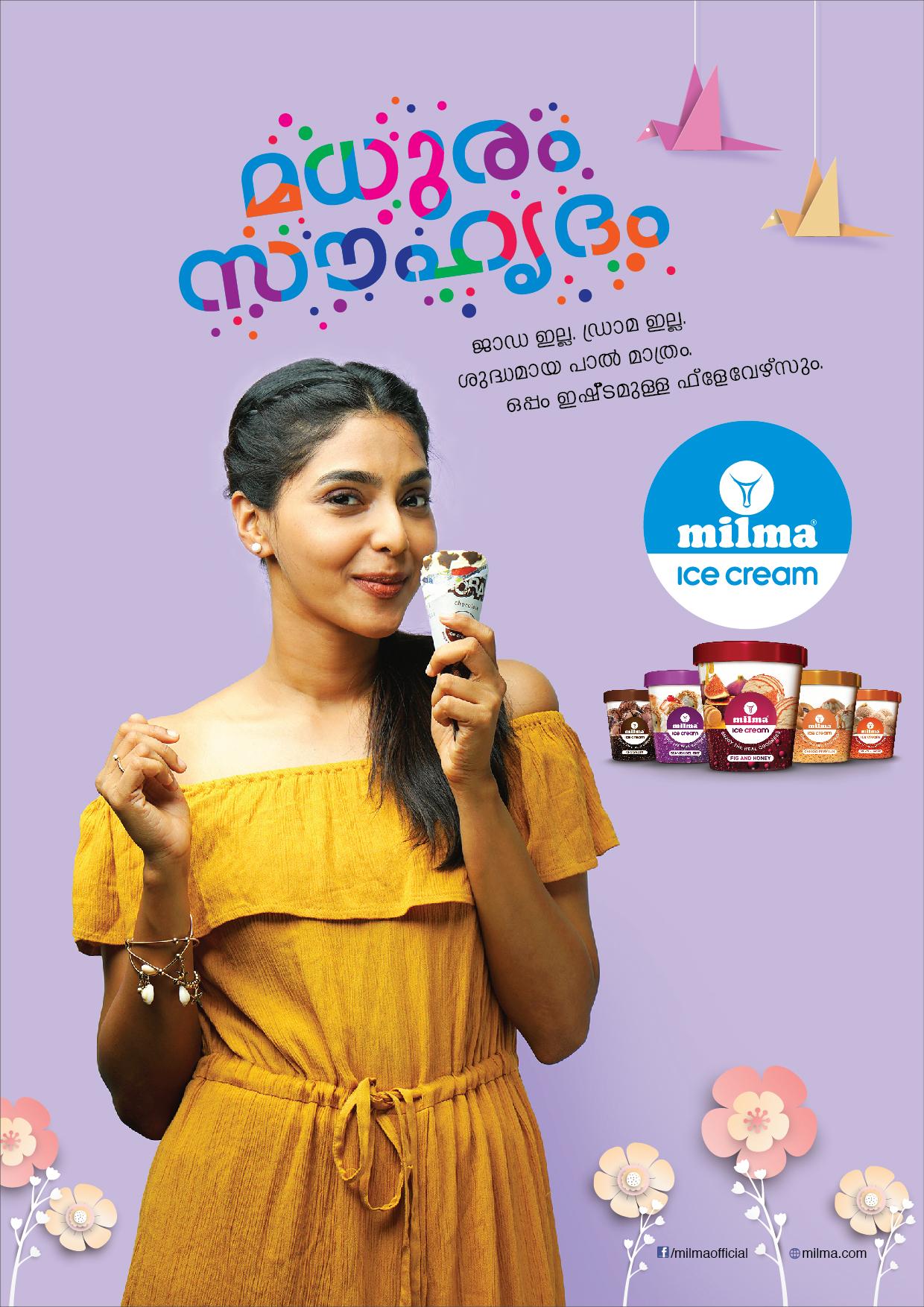 Milma Icecream Advertisement by Malayalam Actress Aishwarya Lekshmi | Print mock-up 3 by Stark Communications Pvt Ltd