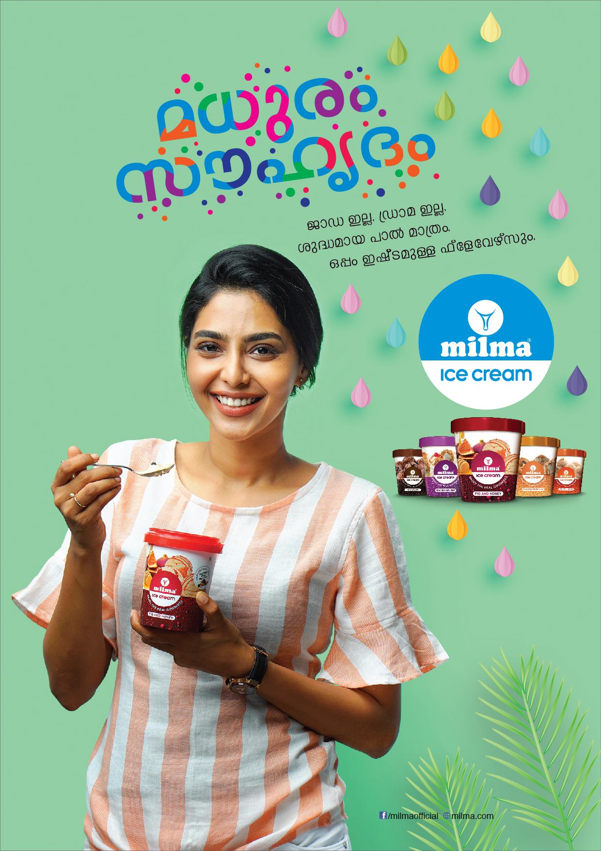 Milma Icecream Advertisement by Malayalam Actress Aishwarya Lekshmi | Print mock-up 4 by Stark Communications Pvt Ltd