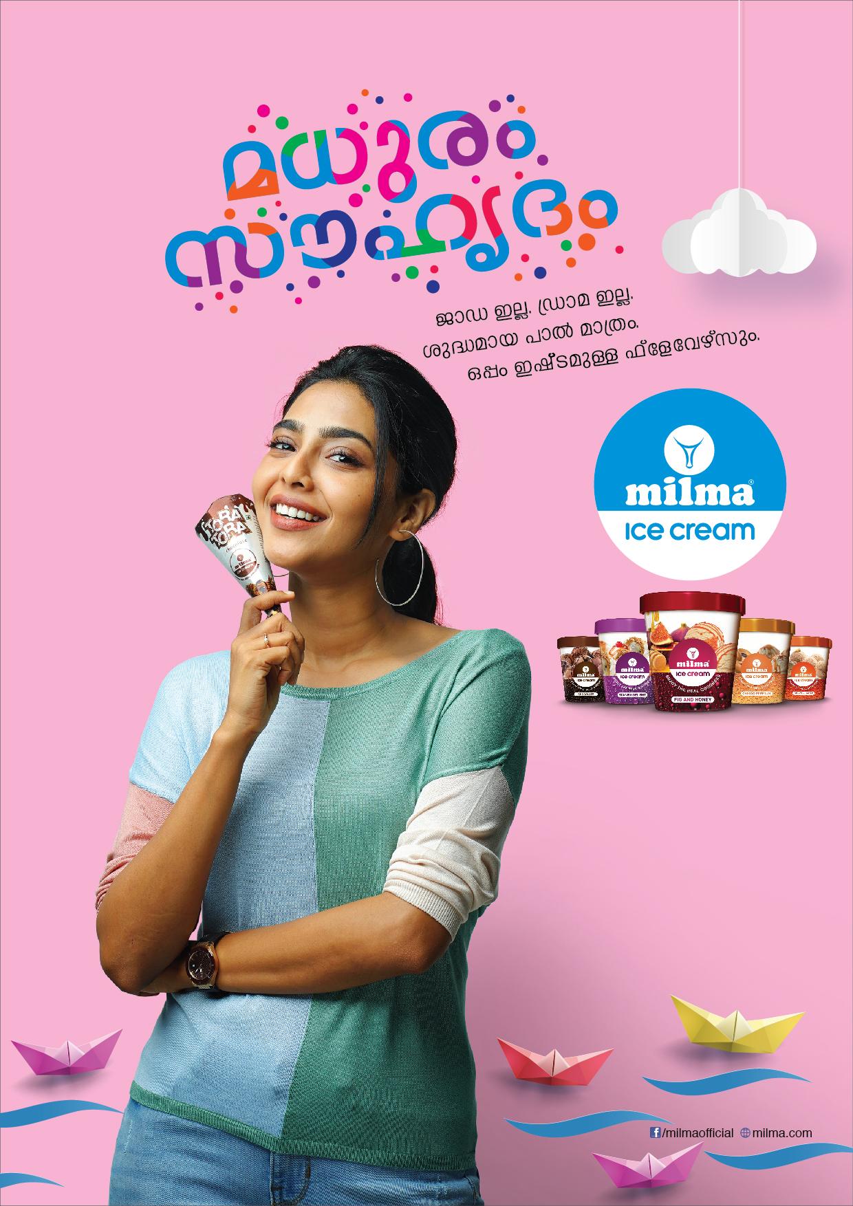 Milma Icecream Advertisement by Malayalam Actress Aishwarya Lekshmi | Print mock-up 5 by Stark Communications Pvt Ltd