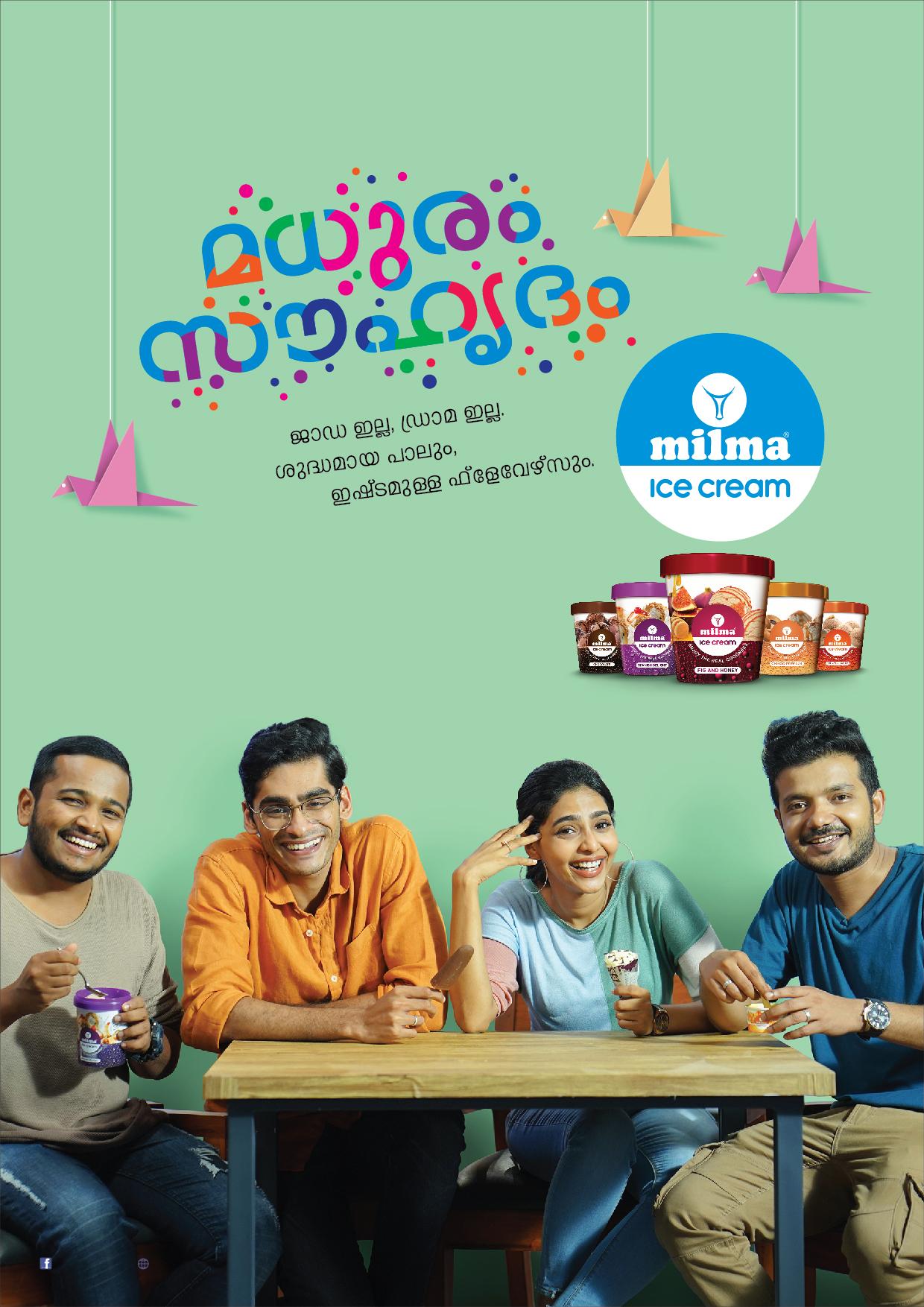 Milma Icecream Advertisement by Malayalam Actress Aishwarya Lekshmi | Print mock-up 6 by Stark Communications Pvt Ltd