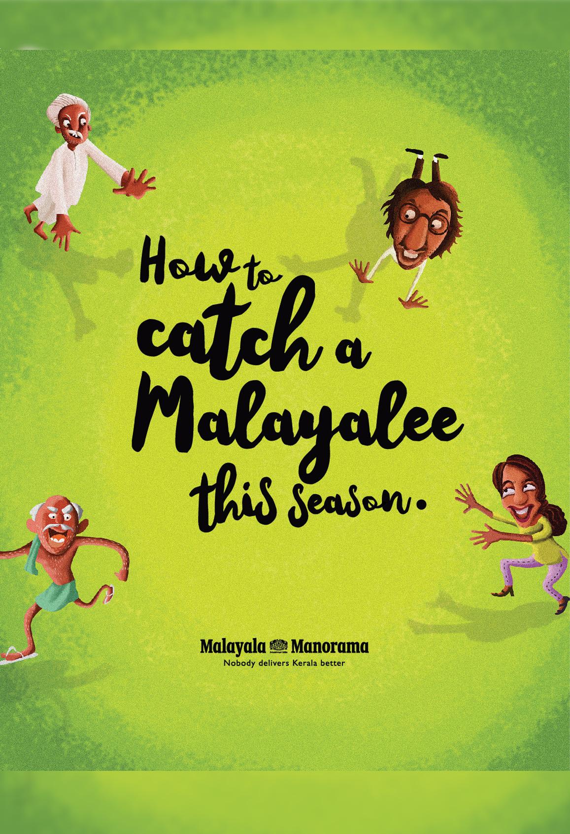 How to Catch a Malayalee by Malayala Manorama   Print mock-up 5 by Stark Communications Pvt Ltd