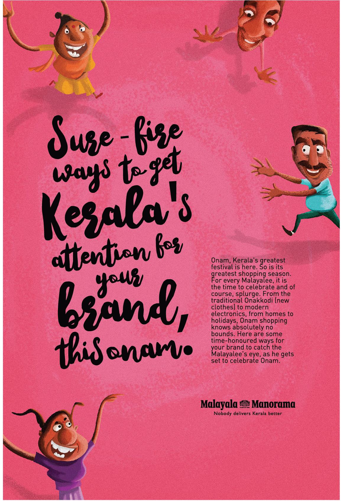 How to Catch a Malayalee by Malayala Manorama   Print mock-up 4 by Stark Communications Pvt Ltd
